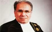انتخاب رئیس کانون وکلای فارس وکهگیلویه وبویراحمد