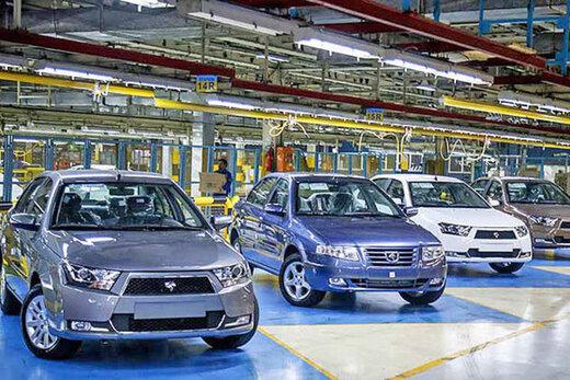 آخرین قیمتها در بازار خودرو/ جایگزین پراید چقدر قیمت خورد؟