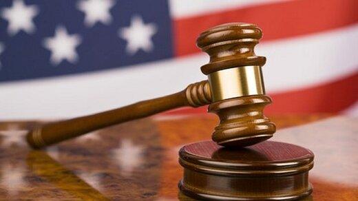 انتقاد شدید قاضی آمریکایی از تبرئه شدن شهروند ایرانی