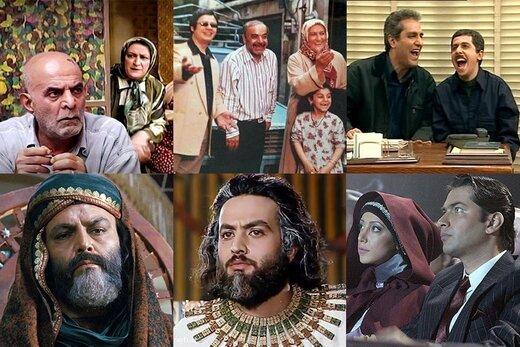 پرتکرارترین سریالهای تلویزیون در سالیان اخیر