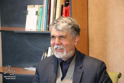 پیام وزیر فرهنگ و ارشاد اسلامی به مناسبت روز شعر و ادب فارسی