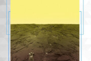 ببینید | تصویری دیده نشده از  سطح سیاره زهره