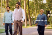 ببینید | تصویر خاص از مرحوم علی شمقدری در کنار رهبر انقلاب