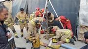نجات معجزه آسای کارگر در پی سقوط به چاه ٣۵ متری