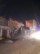 موسسه آمریکایی در عراق منفجر شد
