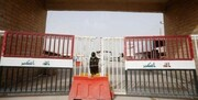 عراق: تمامی گذرگاههای مرزی با ایران برای زائران اربعین بسته است