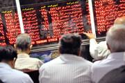 ببینید | مزیتها و معایب افزایش سرمایه با سلب حق تقدم از سهامداران فعلی