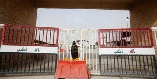 مرزهای عراق به روی ایرانیها باز شده است؟