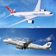 وضعیت پرواز های ترکیه پس از گذشت 6 ماه!