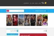 بهترین سایت دانلود فیلم و سریال ایرانی + آرشیو کامل
