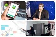 ثبت نام از معلمان یزدی بازمانده از دریافت بسته اینترنت آموزش مجازی