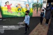 دستور وزیر برای بازید از رعایت پروتکلهای بهداشتی در مدارس
