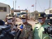 مرزهای چهارگانه ایران و عراق کاملا بسته است/ به مرزها مراجعه نکنید