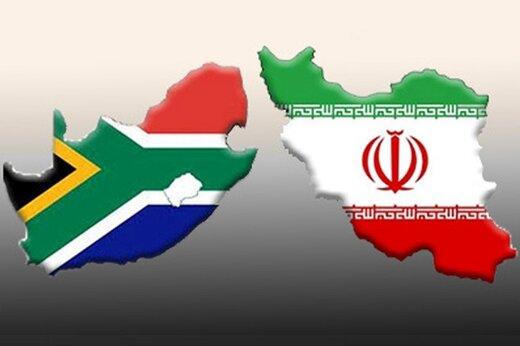 آفریقای جنوبی ادعای آمریکا علیه ایران را تکذیب کرد