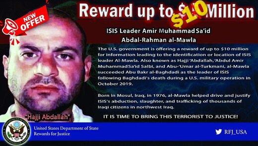 سرکرده جدید داعش خبرچین آمریکا بود
