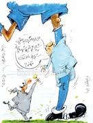 خیالتون راحت، شیخ دیاباته استقلال رو درک میکنه!