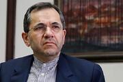 ببینید   نماینده ایران در سازمان ملل: خواب و خیال آمریکا تعبیر نشد