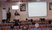مراسم اختتامیه جشنواره شهید رجایی و معرفی دستگاههای برتر کهگیلویه و بویراحمد برگزار شد