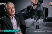 ببینید | رشادت مثالزدنی خلبان فانتوم ایرانی پس از  هدف قرار گرفتن توسط عراقیها