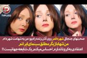 ببینید | مصاحبه جنجالی شهره قمر: من تنها بازیگر مطلق سینمای ایران هستم