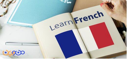 فرانسوی نیستید اما می توانید روان فرانسه صحبت کنید!