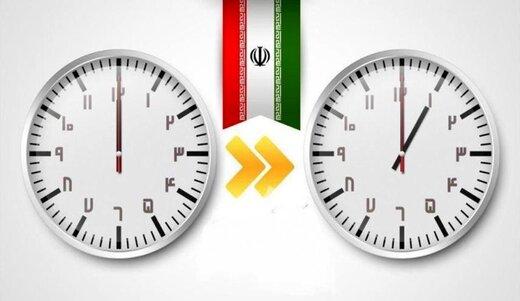 خداحافظی با ساعت قدیم یا جدید! / موافقان و مخالفان طرح مجلس چه می گویند؟