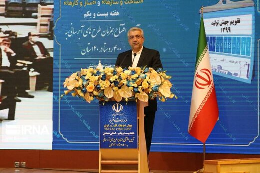 آبرسانی به ۴۰۰ روستای ایران با حضور وزیر نیرو، در همدان آغاز شد