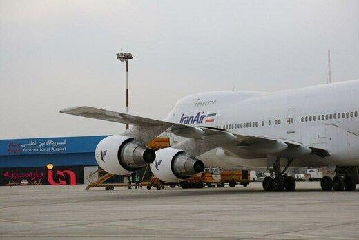 برقراری مجدد پروازهایهما به استانبول