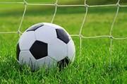 پاس همدان آماده برگشت به لیگ یک فوتبال ایران