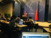 پاسخ مجدد چین به ادعای آمریکا علیه ایران