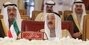 واکنش کویت به ادعای ترامپ درباره توافق این کشور با اسرائیل
