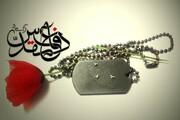 پیام استاندار چهارمحال وبختیاری به مناسبت هفته دفاع مقدس