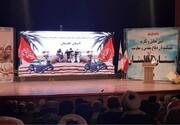 ملت ایران از مقاومت در برابر سلطهگری رژیمهای استکباری کوتاه نمیآید