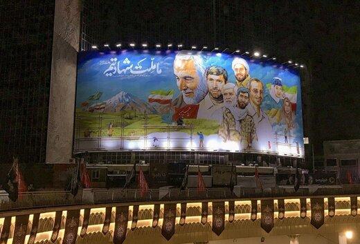 عکس   دیوارنگاره جدید میدان ولیعصر (عج) در آغاز هفته دفاع مقدس