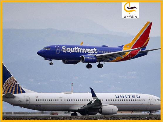 دو هواپیما خارجی گرگان