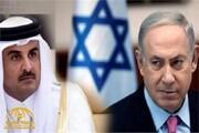 احتمال توافق قطر با اسرائیل قوت گرفت