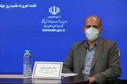 واکسن رایگان آنفلوآنزا برای مراکز نگهداری از سالمندان و معلولان