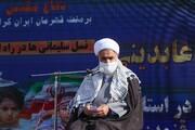 عزت و اقتدار جمهوری اسلامی به دلیل عمل به قرآن است