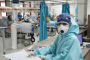 ۱,۶۵۰ میلیارد تومان برای مقابله با کرونا به وزارت بهداشت پرداخت شد