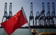 رسانههای گروهی خارجی: توسعه زیرساختهای چین به اقتصاد جهانی کمک میکند