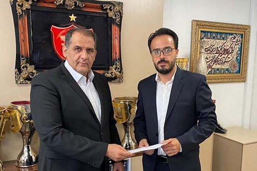 مدیر روابط عمومی باشگاه پرسپولیس استعفا داد