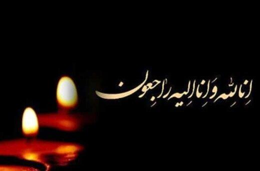پیام رئیس هیئت مدیره و مدیرعامل سازمان منطقه آزاد اروند در پی درگذشت حاج عبدالعزیز سلیمانی فر