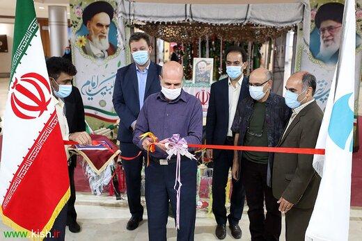 افتتاح نمایشگاه عکسهای ماندگار و تأثیرگذار دفاع مقدس در کیش
