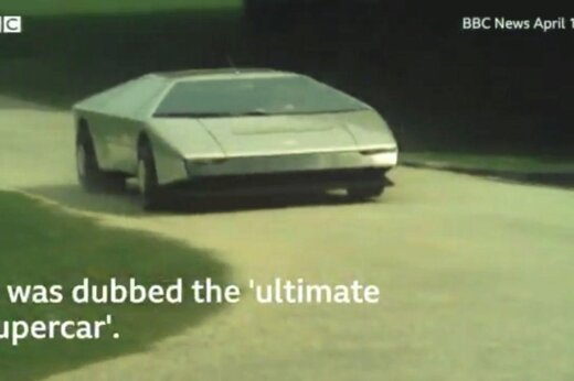 ببینید | ثروتمند آمریکایی منحصربفردترین ماشین جهان را خرید