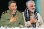 ببینید | سخنرانی منتشر نشده از حاج قاسم سلیمانی درباره شهید احمد کاظمی