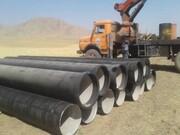 احداث نیروگاه برقابی بر روی خط انتقال آب شرب قزوین از سد طالقان
