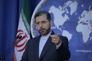 سخنگوی وزارت خارجه: عملتان را با حرفتان یکی کنید