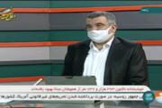 ببینید | روند انفجاری کرونا در ۵ استان ایران