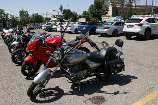 ببینید |  سرقت موتورسیکلت مقابل مسجد