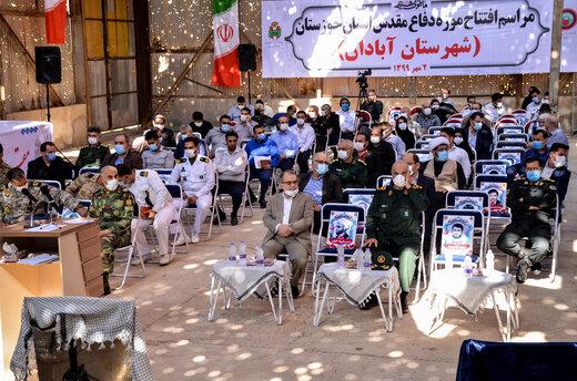 موزههای دفاع مقدس در ۸ استان افتتاح شد